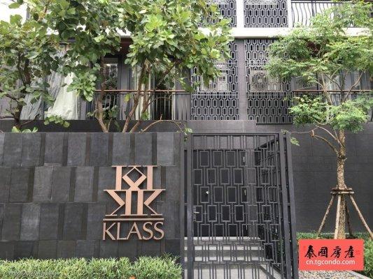 Klass Condo Langsuan, 1-bedroom, Bangkok