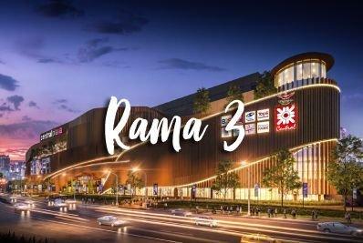 Rama 3