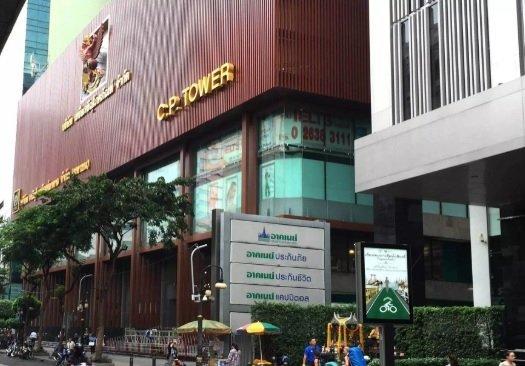 C.P. Tower Silom